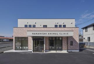 なかにし動物病院